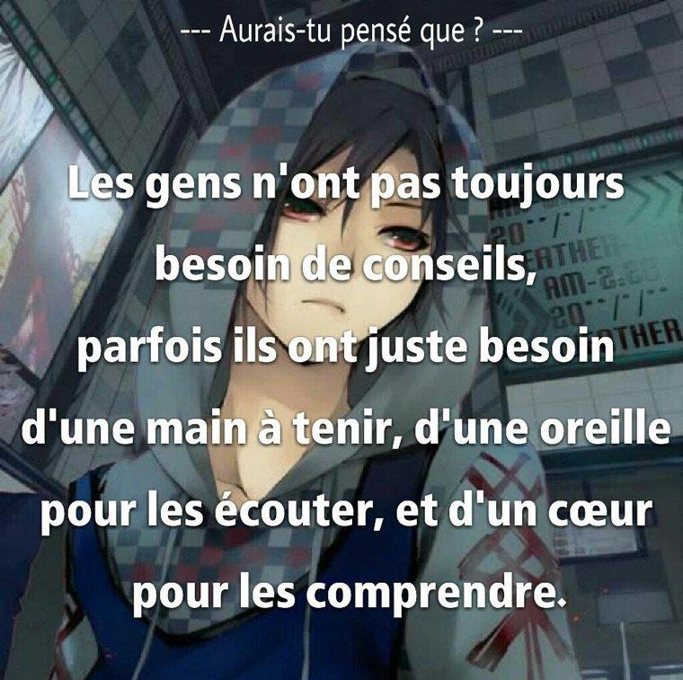Les gens n'ont pas toujours besoin...