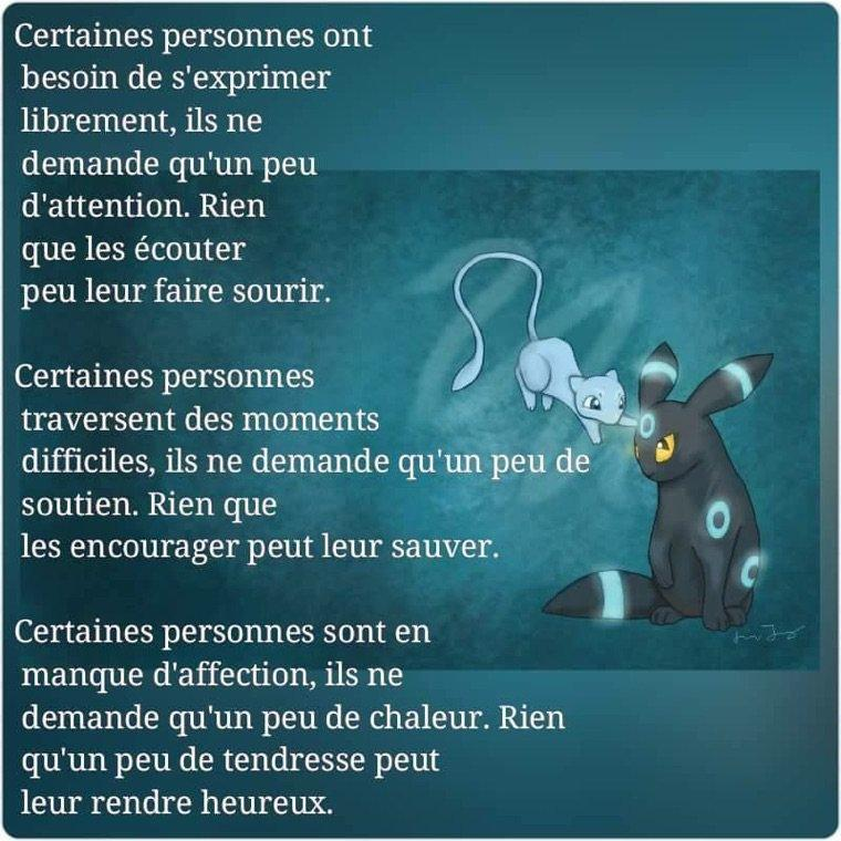 Certaines personnes ont besoin...