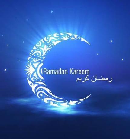 Ramadan Mubarak 2013 / 1434