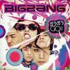 Big Bang - Gara Gara Go !