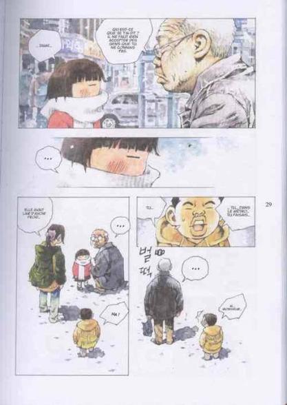 Cours, Bong-gu ! - Byun Byung-Jun