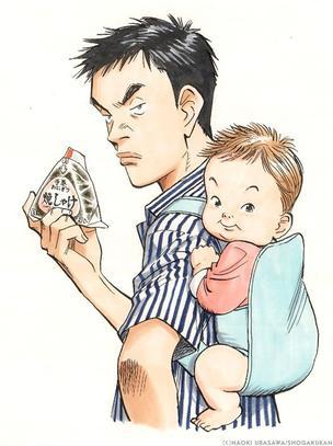 20th Century Boy - Naoki Urasawa