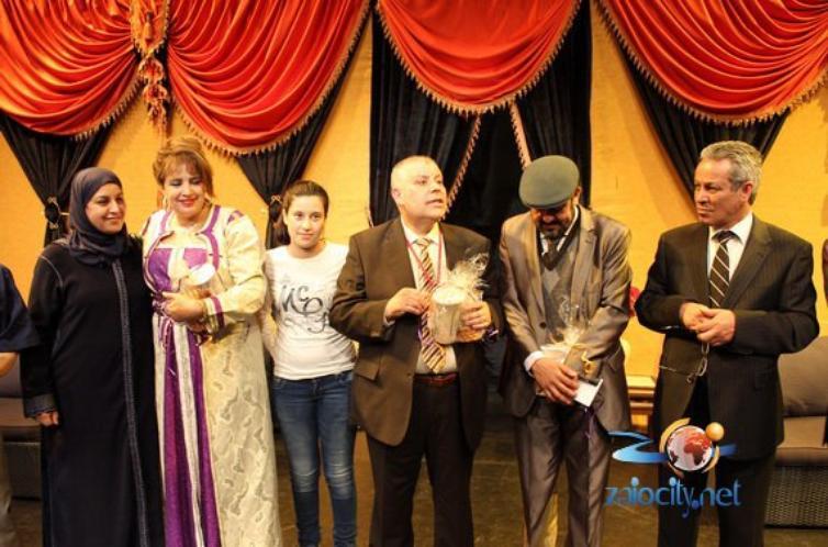 Federatie Marokkaanse gemeenshap Nederland 14