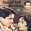 Mehndi Lagi Mere Haath (1962)