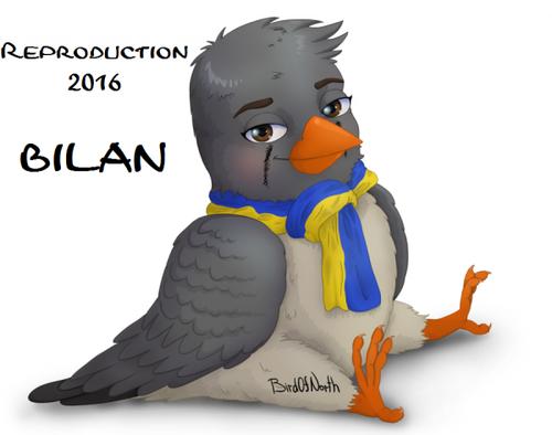 Reproduction 2016, bilan.