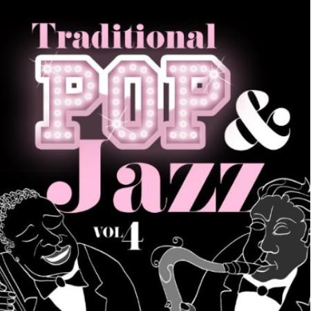 2013) Pochette version karaoké (dans le style de jean FERRAT)  - Traditional Pop & Jazz Vol.4 ( le 3 décembre 2013)