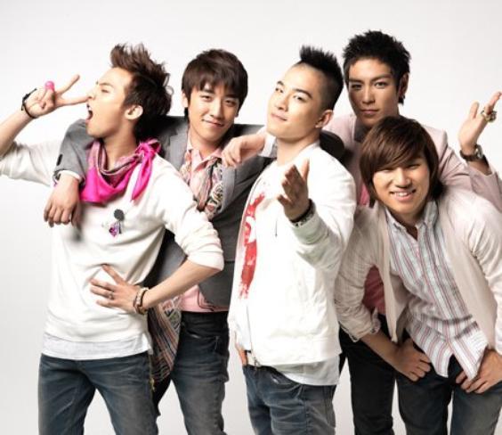 Shinee VS Bigbang