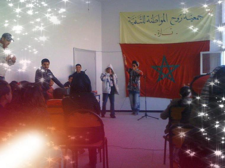 Groupe Nar Nar sur dar chabab lmassira (2) taza