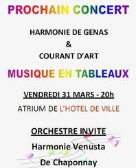 Concert - Atrium de l'Hotel de Ville