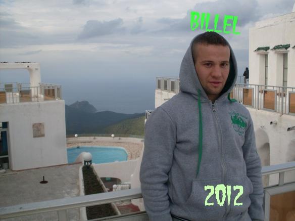 ●¸.•*¨Ƹ̵̡Ӝ̵̨̄Ʒ¨*•.¸ La L'Algerie est un beau pays
