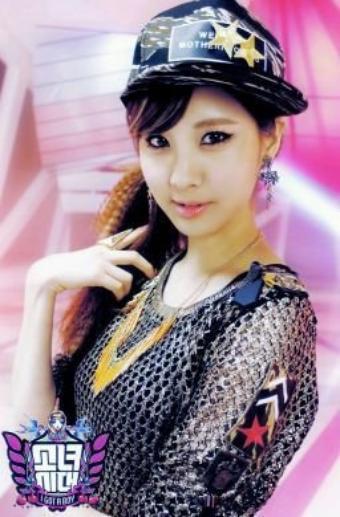 Seo Hyun des SNSD
