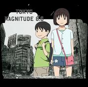 💥 TOKYO MAGNITUDE 8.0 💥