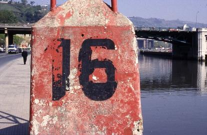 """Number 16 : """"Fighting !"""""""