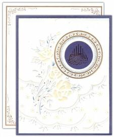 How To Buy Cards From Online Muslim Wedding Card Invitation Stores