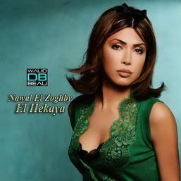 Nawal El Zoghby /  El 7ekaya (2011)