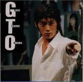 GTO (drama)