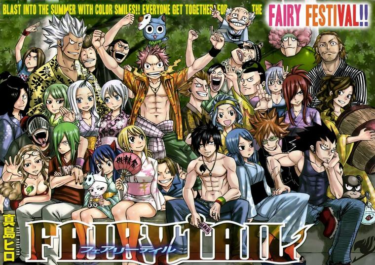 Mes images de Fairy Tail <3