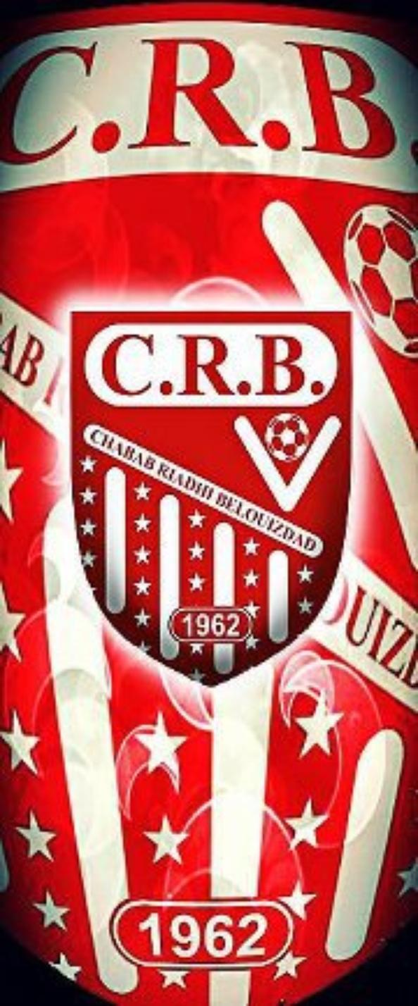 Yeahhhh victoire Pour Crb (l)