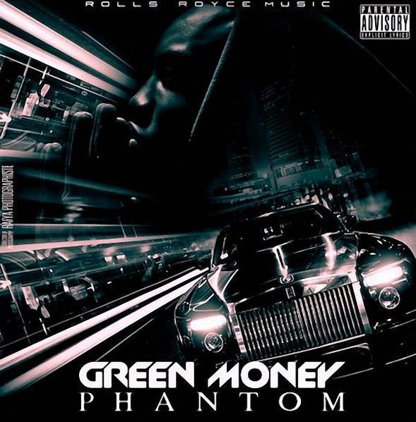 (News) Green