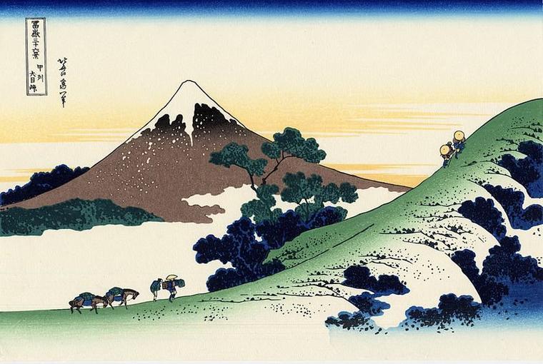 Rendez-vous au Mont Fuji