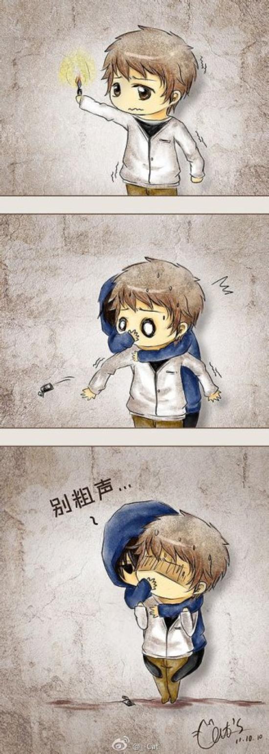 Funny Yaoi ^^