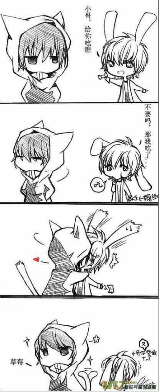 Scène Kiss ~ Yaoi (Neko&Usagi)