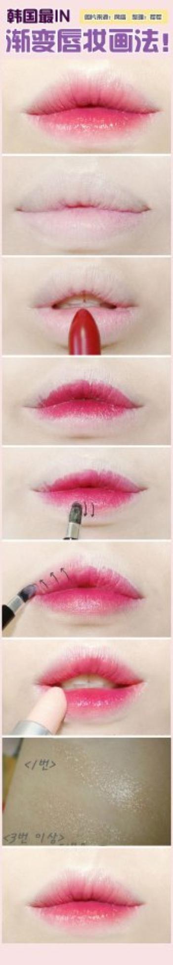~ Tutorial Rouge à lèvre *Q*