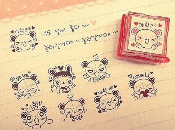 ~ Cute Panda ♥