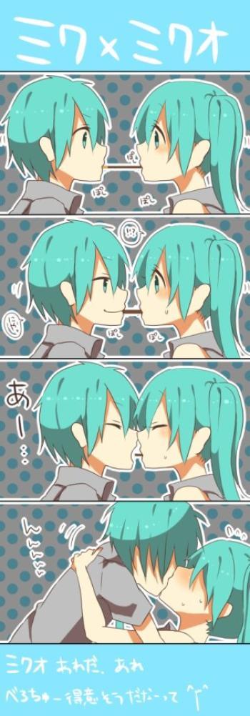 ~ Kiss Mikado  *Q*