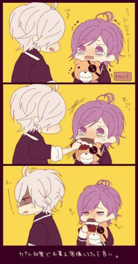 ~ Le chocolat calme les pleures ;)