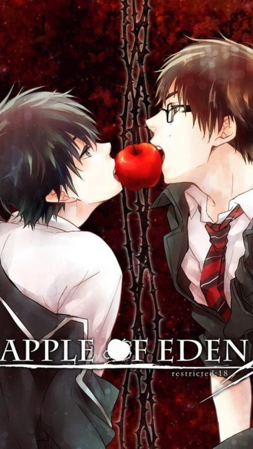 ~ Yukio et Rin