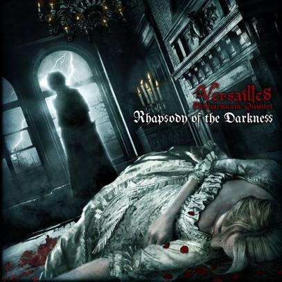 CD: Rhapsody of the Darkness