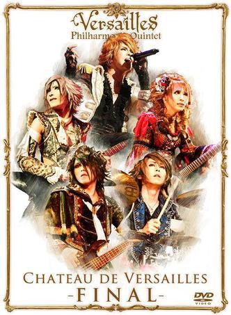 DVD: Chateau de Versailles -Final-