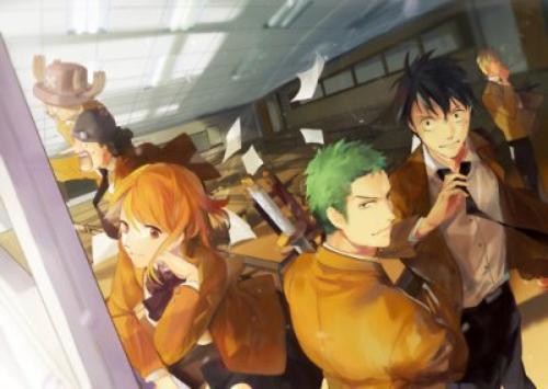 Academia One Piece : Chapitre 01
