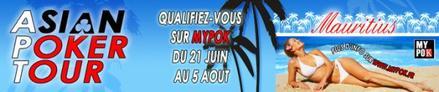 Envolez-vous pour l'Ile Maurice avec MyPok.fr