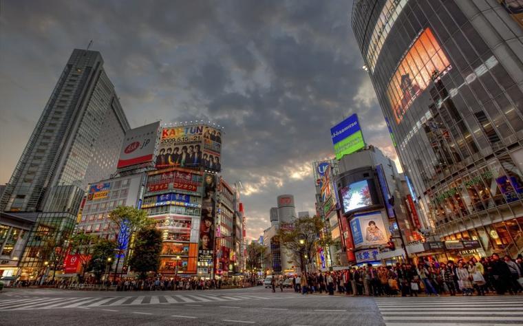 Quelque part au Japon