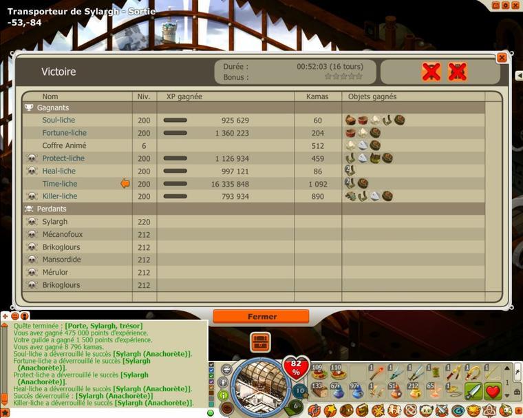 Commandes F3 / Kamas / Exo PA