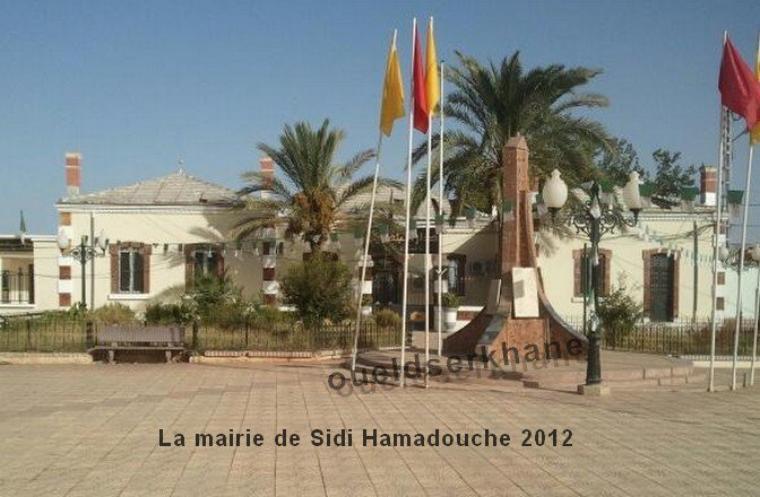 Sidi Hamadouche (Les Trembles) : La mairie