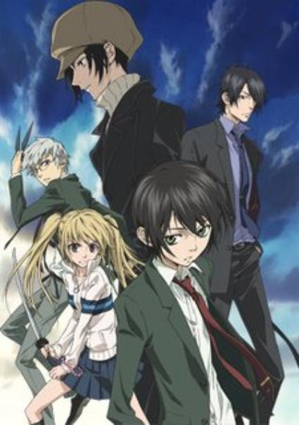 """Résumé de l'anime """"Nabari""""  =^o'="""