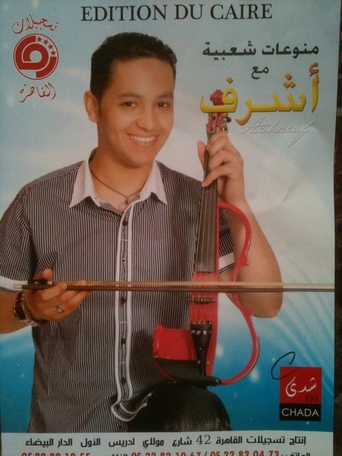 Achraf Casaoui 2011-Chaabi---جديد أشرف الكزاوي 2011