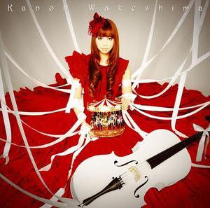 Musique: Kanon Wakeshima