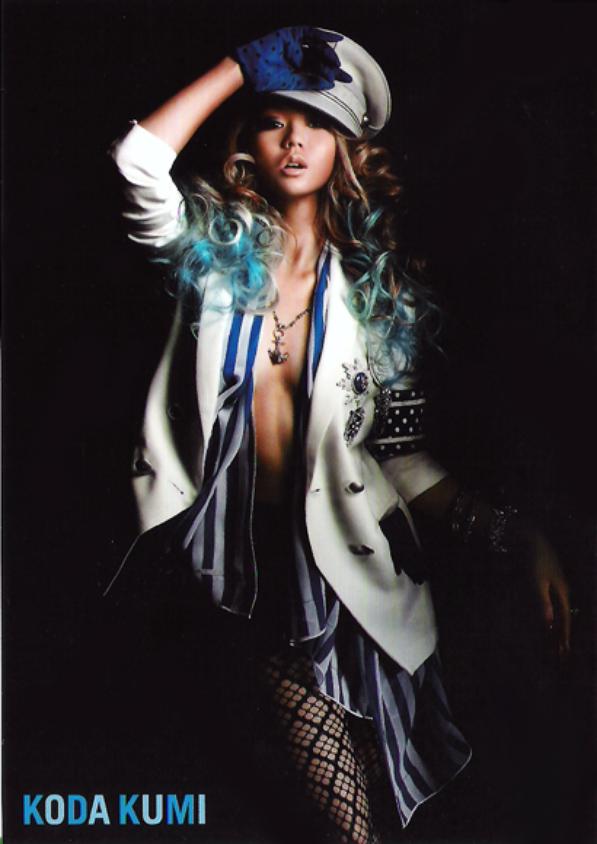 Koda Kumi, mon idole ♥