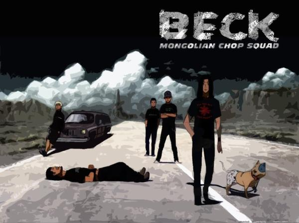 Manga / Beck - Hit in USA (2011)