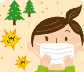 Applications : découvrez-en trois pour contrer les allergies au pollen