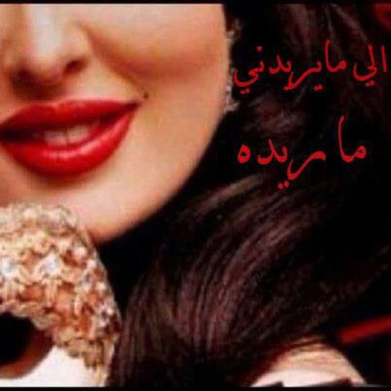 الي نساك انساه والي هواك اهواه والي قدر على فرقاك....يروح الله لا يرده