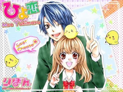 20ème Manga Shojo : Hiyokoi