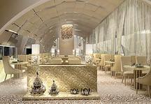 Hotel Renaissance Tlemcen 5 étoiles