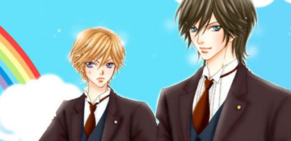 Présentation des personnages : Kento Shibata