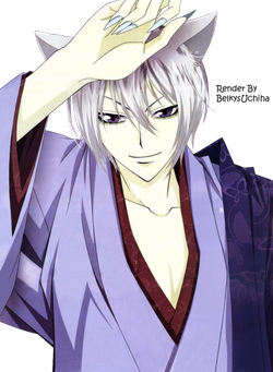 Tomoe « Moi, Tomoe, je ne tolérerai pas de diffamations ou de mauvaises actions contre elle. »