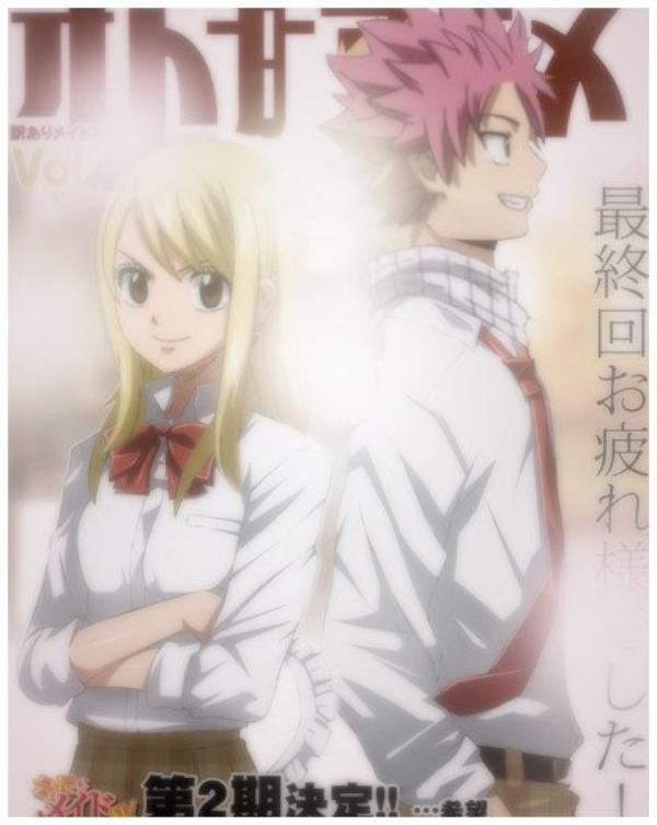 Image Fairy Tail.